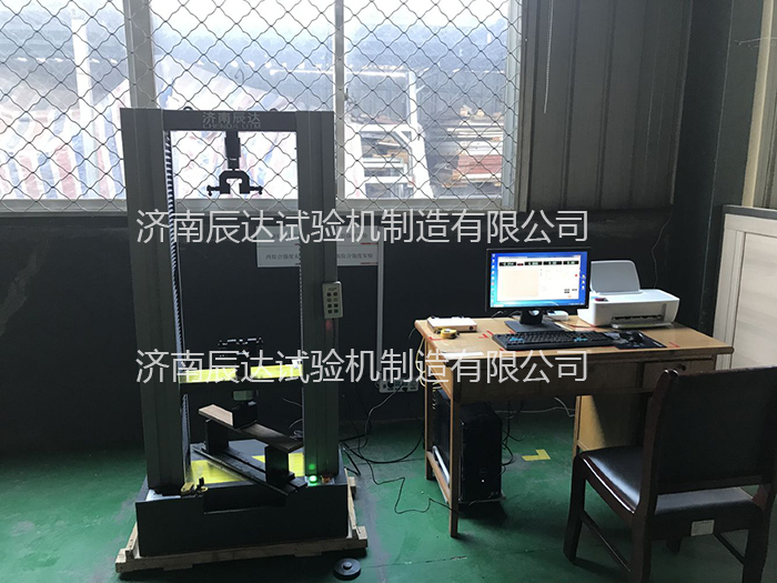 济南辰达人造板试验机安装调试完成