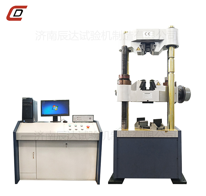 微机屏显液压式万能试验机WAW-300C