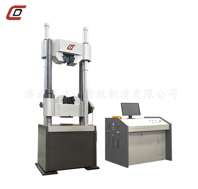 微机控制电液伺服液压式万能试验机WAW-1000C
