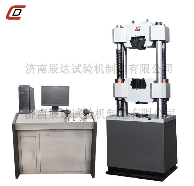 微机控制电液伺服液压万能试验机WAW-300B