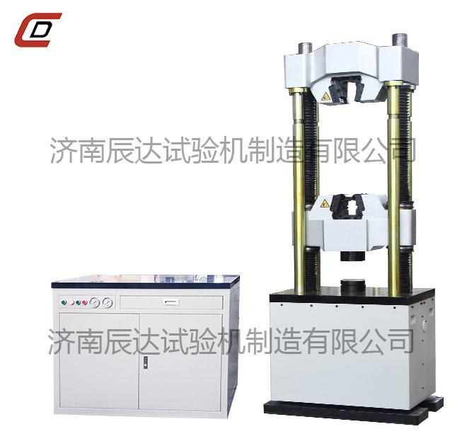 金属管材液压万能试验机