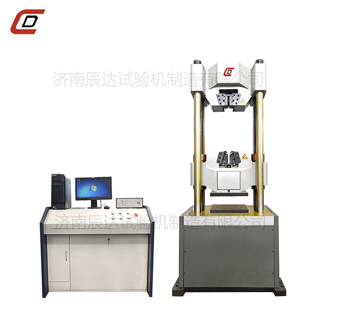 WAW-E型微机控制电液伺服液压万能拉伸试验机