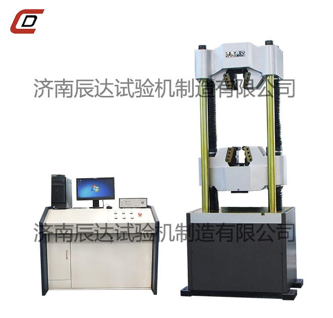 WAW-1000E液压万能材料试验机