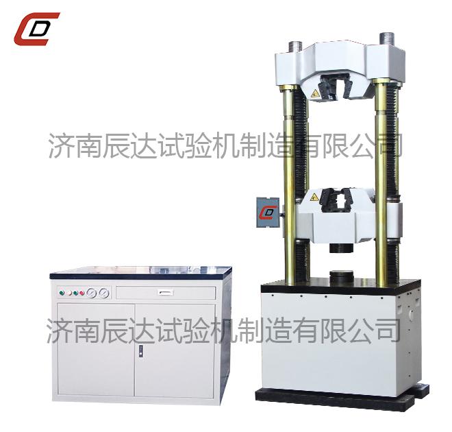 微机触摸屏控制电液伺服液压式万能试验机WAW-600E