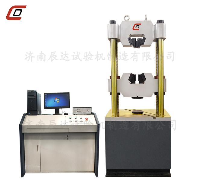 WAW-600D液压万能材料试验机