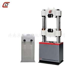 WE-300B数显液压式万能试验机