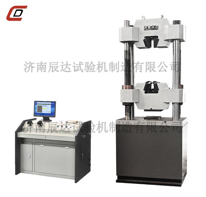 WEW-1000B拉伸万能试验机