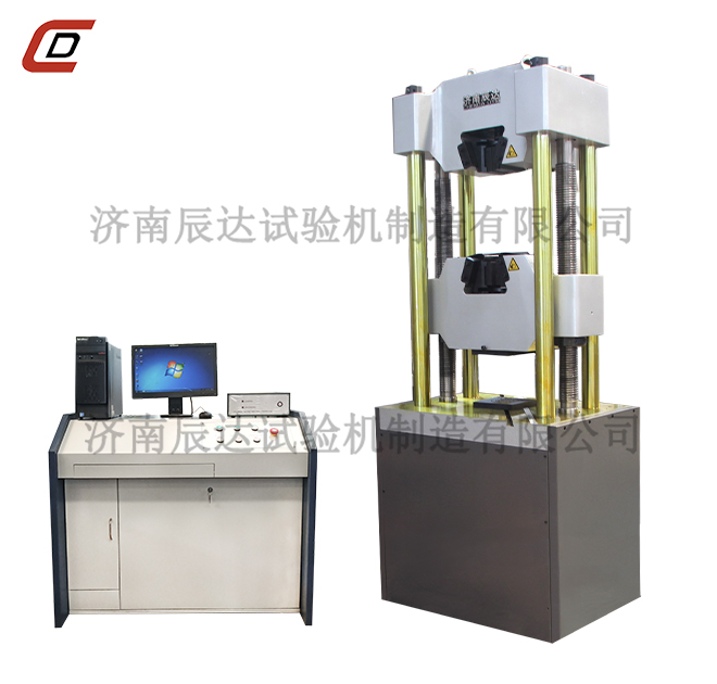 WAW-1000D拉伸万能试验机