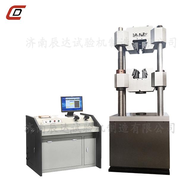 微机屏显液压式万能试验机WEW-600B