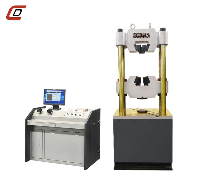 微机屏显液压万能试验机WEW-600D