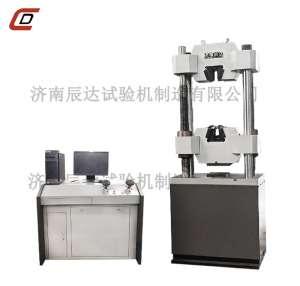 微机控制电液伺服液压万能试验机WAW-1000B